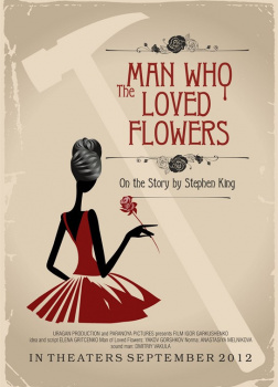 Человек, который любил цветы